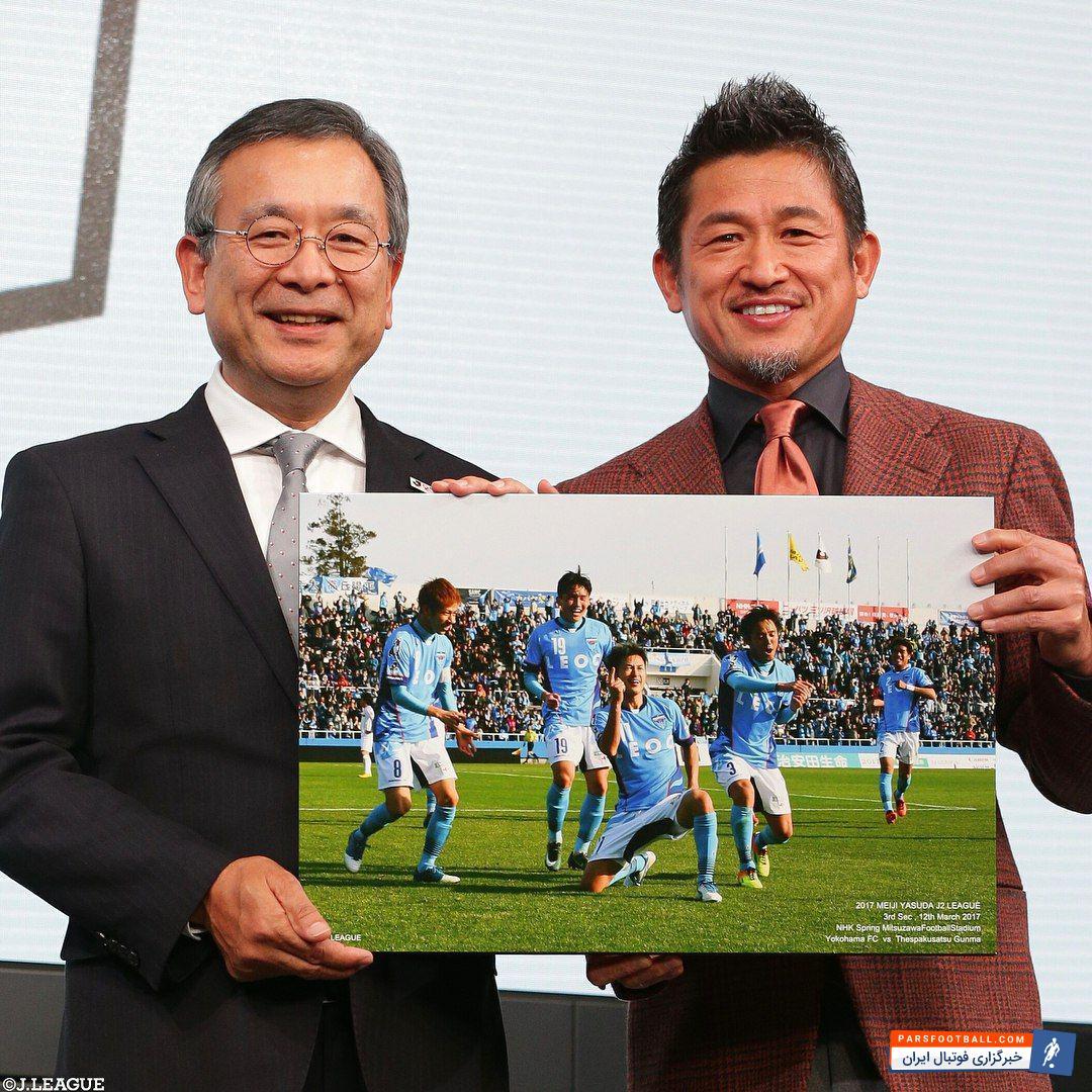 عکس ؛ نام این اسطوره فوتبال در کتاب گینس ثبت شد