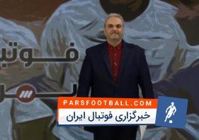 جواد خیابانی گزارشگر دربی 86 پایتخت