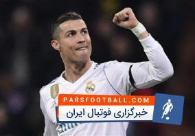 مقایسه بین قدرت و توانمندی پای چپ و راست کریس رونالدو ستاره رئال مادرید
