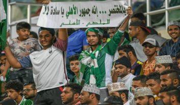 باشگاه الاهلی از عمانی ها به خاطر حمایت در دیدار برابر تراکتورسازی تشکر کرد