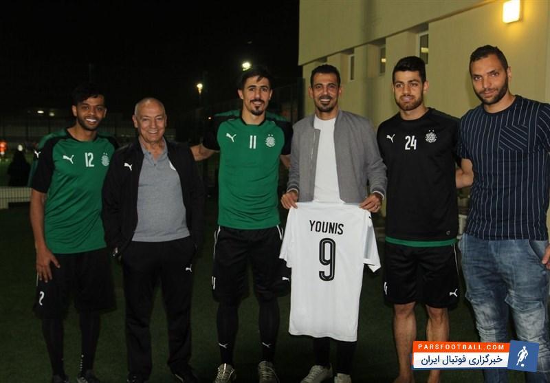 یونس محمود ستاره عراقی السد قطر در تمرینات این تیم قطری حضور یافت!