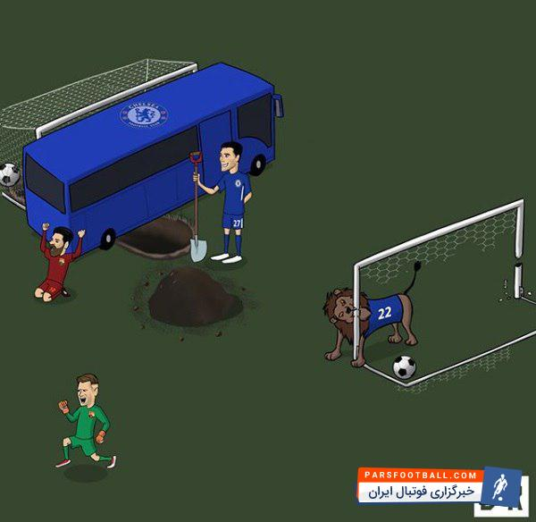 عکس ؛ کاریکاتور ؛ وقتی اتوبوس چلسی نتوانست مانع مسی شود