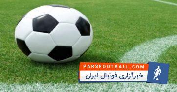 تکنیک ها و دریبل های تماشایی و دیدنی از ستاره های مطرح فوتبال جهان