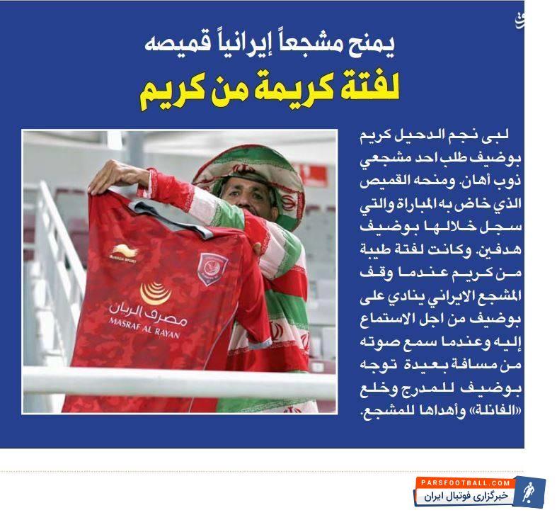 مدافع الدحیل قطر