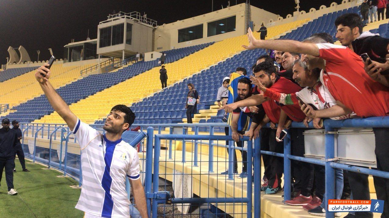 عکس ؛ هواداران ایرانی همچنان دوستدار طارمی ِ … !