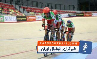 مصمویت های دوچرخه سواران ایرانی