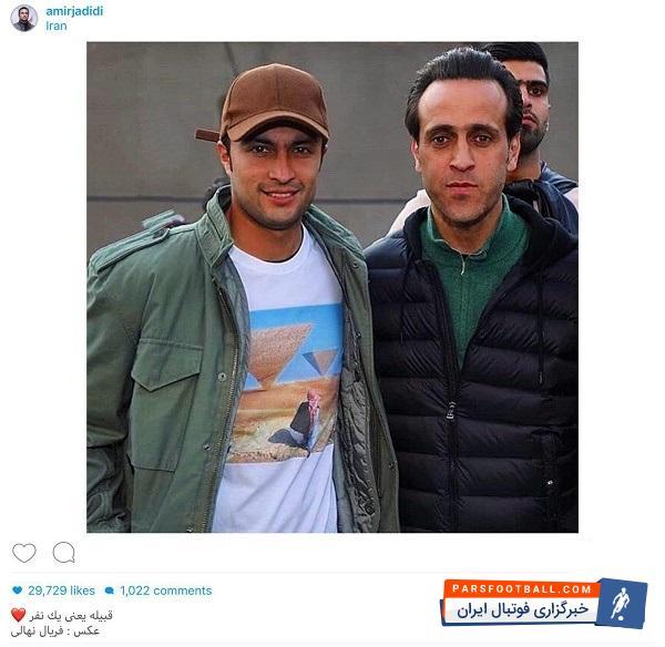 """عکس ؛ واکنش بهترین بازیگر مرد جشنواره فجر به اظهارات جنجالی """" علی کریمی """" در برنامه ۹۰"""