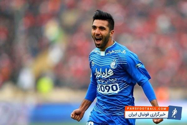 فرشید اسماعیلی و محسن کریمی آماده بازگشت به ترکیب اصلی ؛ پارس فوتبال