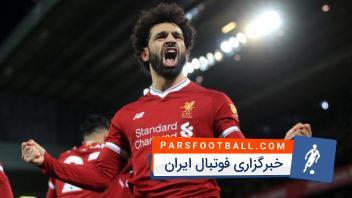 محمد صلاح مهاجم مصری تیم فوتبال لیورپل به آمار 20 گل زده رسید