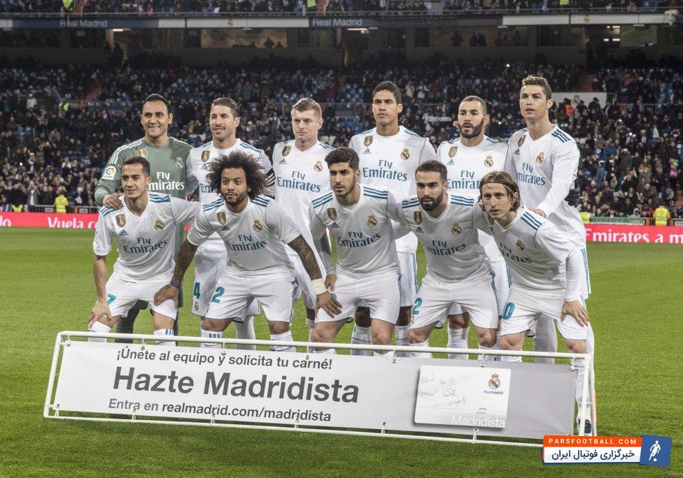 تیم رئال مادرید از هوادران برای حضور پر شور در دیدار برابر ی اس جی دعوت کرد
