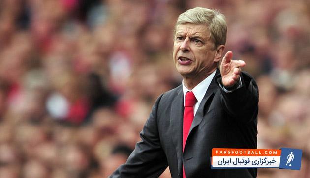 واکنش ونگر سرمربی آرسنال به شکست مقابل اوسترشوند سوئد ؛ خبرگزاری فوتبال ایران