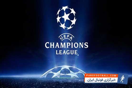 تیم منتخب دور رفت رقابت های لیگ قهرمانان اروپا فصل 2017/2018