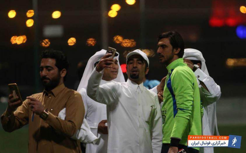 عکس ؛ محبوبیت کاپیتان استقلالی ها در قطر