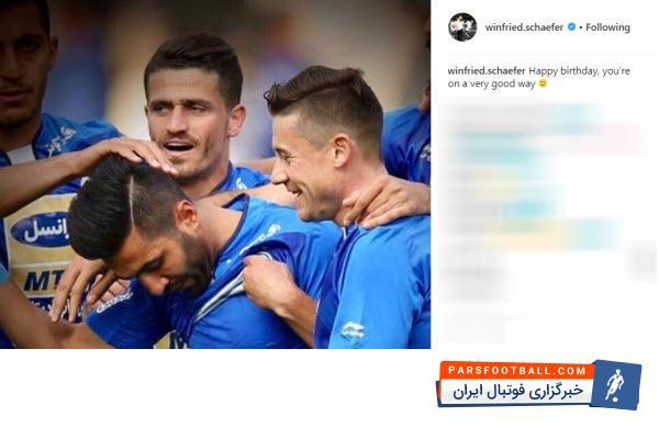 "عکس ؛ پیام تبریک متفاوت "" شفر "" به فرشید اسماعیلی"