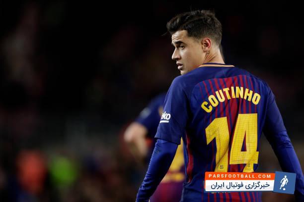 مراحل ساخت ایموجی از چهره فیلیپ کوتینیو ستاره بارسلونا ؛ پارس فوتبال