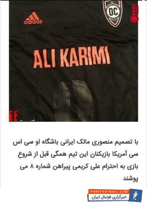 """عکس ؛ پست کنایه آمیز """" علی کریمی """" برای دوستان !"""