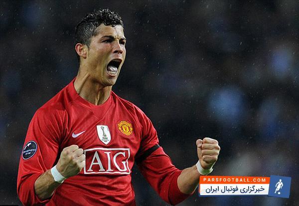 نگاهی به آخرین بازی که کری رونالدو ستاره پرتغالی در تیم فوتبال منچستریونایتد انجام داد
