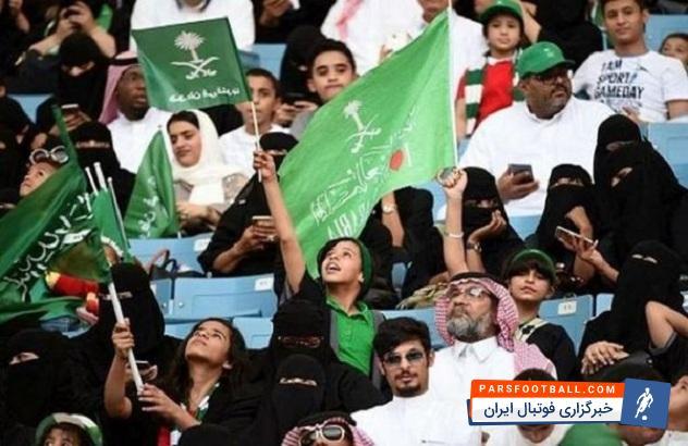 الهلال عربستان