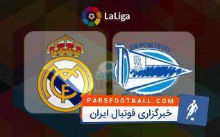خلاصه بازی رئال مادرید و آلاوز