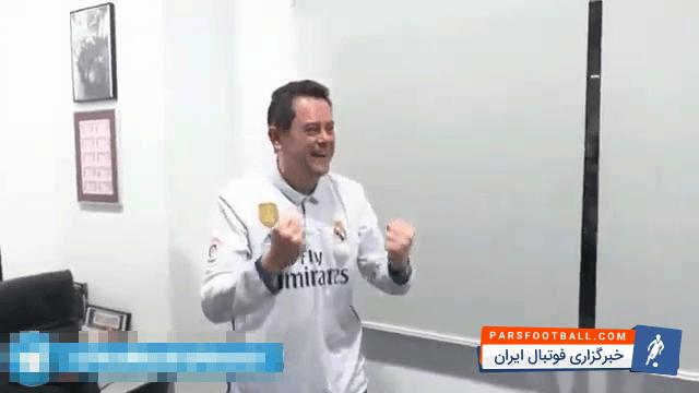 کلیپی جالب از واکنش توماس رونسرو سردبیر آ.اس به گل دوم و سوم رئال مادرید به پاری سن ژرمن