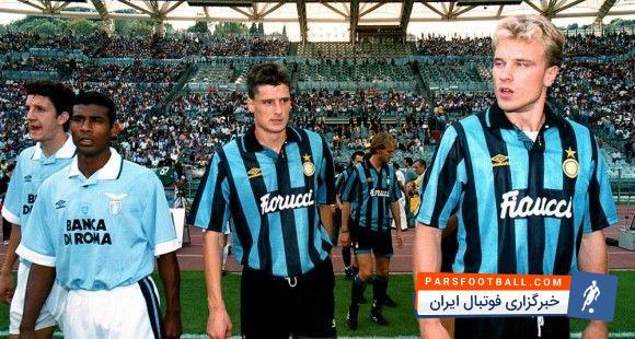 گل های دنییس برکمپ هلندی در دوران حضورش در تیم فوتبال اینترمیلان ایتالیا