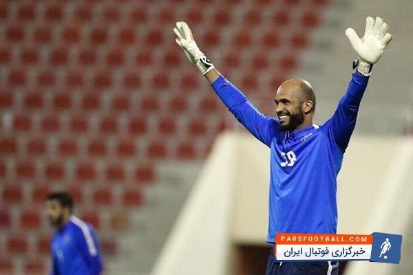 علی الحبسی ؛ استقلال به آمار علی الحبسی دروازهبان الهلال دلخوش است ؛ پارس فوتبال