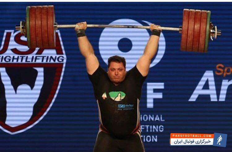 سعید علی حسینی - راجر فدرر