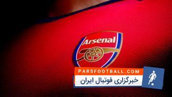 برترین گل های باشگاه فوتبال آرسنال در ورزشگاه ومبلی در مقابل رقبا