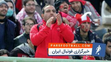 توضیحات عباس اسماعیل بیگی مدیر کانون هواداران پرسپولیس درباره دیپورت شدنش از قطر