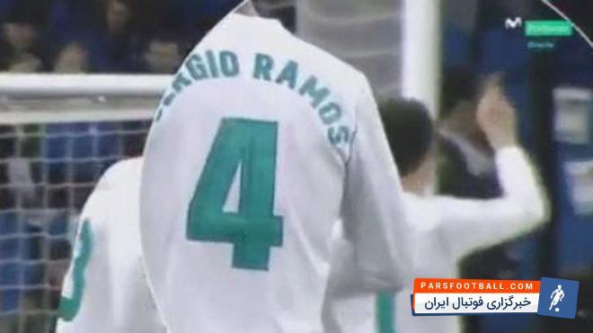 واکنش کریس رونالدو به هو شدن کریم بنزما از سوی هواداران رئال مادرید
