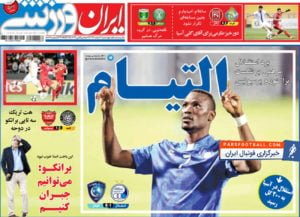 روزنامه ایران ورزشی ، چهارشنبه ۲ اسفند ؛ برانکو : می توانیم جبران کنیم !