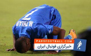 خوشحالی مامه تیام مهاجم سنگالی استقلال پس از گلزنی به الهلال در استاديوم سيب قطر