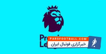 زوج های خط حمله برتر در تاریخ لیگ برتر انگلیس