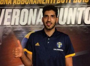 درخشش محمد جواد معنوی نژاد ستاره تیم ملی والیبال و ورونا در رقابت های سری آ