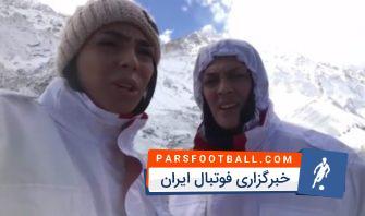 حضور خواهران منصوریان ، قهرمانان ووشوی جهان، در پای قله دنا برای کمک و امداد رسانی در خصوص سانحه سقوط هواپیما