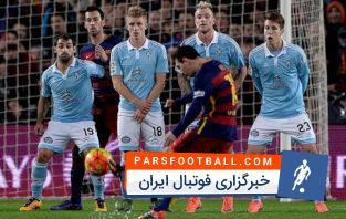 5 کاشته دیدنی از 5 ستاره بارسلونا