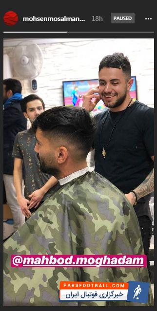 عکس ؛ مدل موی جدید ستاره پرسپولیس تهران!