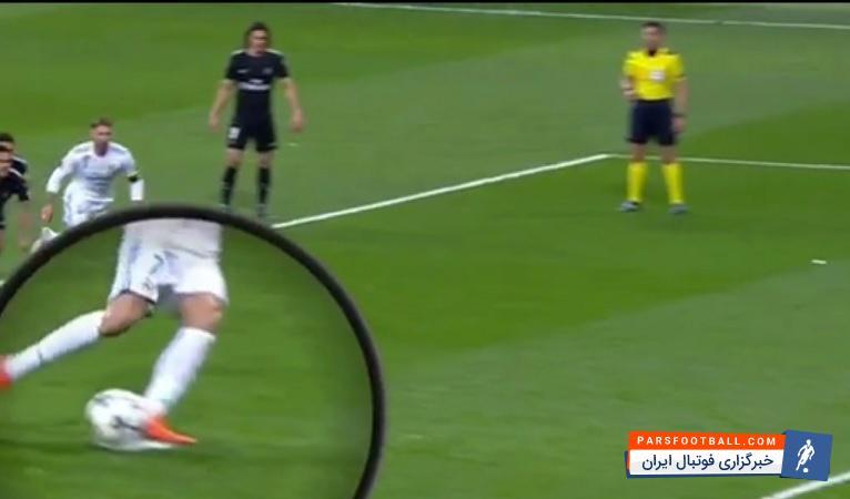 شیوه عجیب رونالدو برای گل کردن پنالتی در بازی رئال مادرید و پاری سن ژرمن