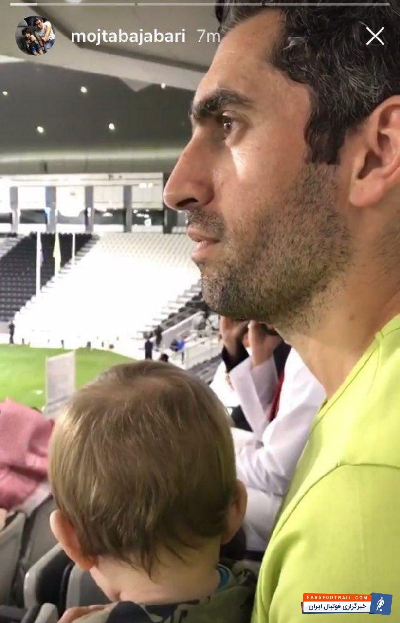 مجتبی جباری تماشاگر دیدار دو تیم الریان در برابر استقلال در ورزشگاه جاسم بن حمد بود