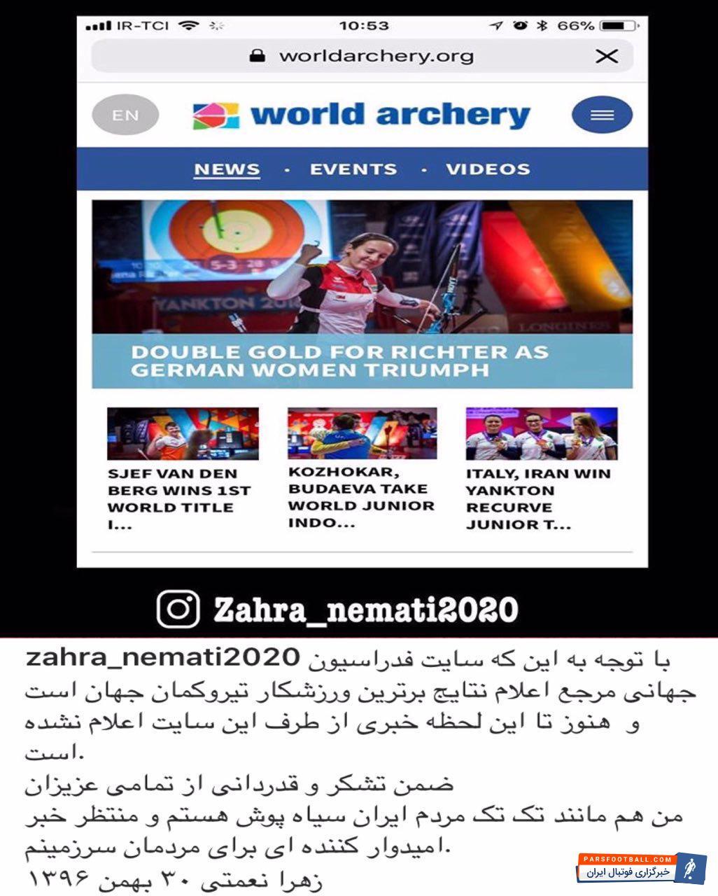 عکس ؛ واکنش بانوی قهرمان به خبر انتخابش به عنوان برترین ورزشکار جهان