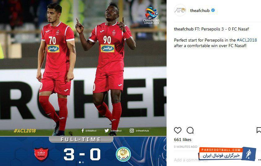 ای اف سی با انتشار پستی در اینستاگرام به پیروزی سه بر صفر پرسپولیس برابر نسف شاره کرد