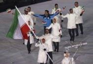 تصویری از سمانه بیرامی باهر ، ملیپوش اسکی صحرانوردی را مشاهده می کنید که پرچمدار کاروان جمهوری اسلامی ایران در افتتاحیه بازیهای المپیک زمستانی ۲۰۱۸ بود.