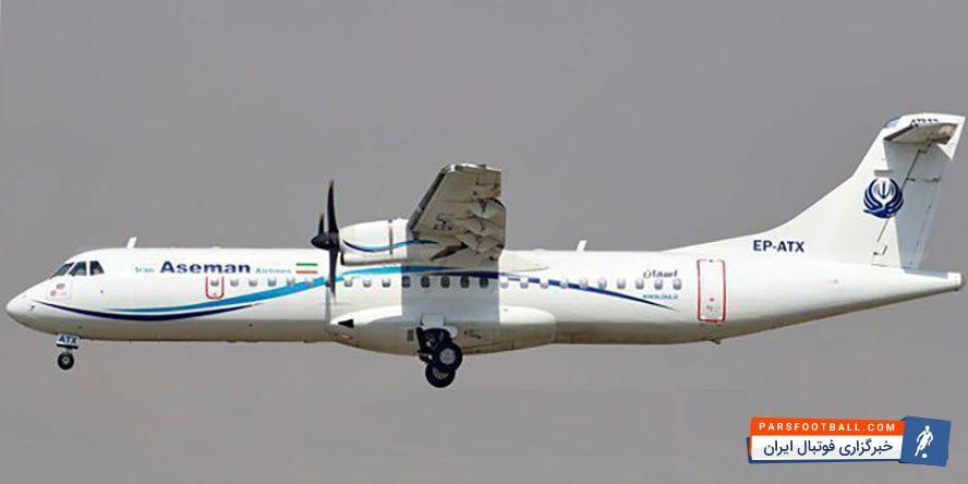 مامه بابا تیام با حادثه دیدگان هواپیما مسافربری ATR72 ابراز همدردید کرد + عکس