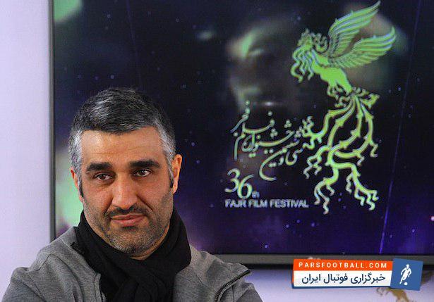 پژمان جمشیدی در تمرین پرسپولیس حاضر شد ؛ حضور بازیگر مشهور سینما در تمرین پرسپولیس