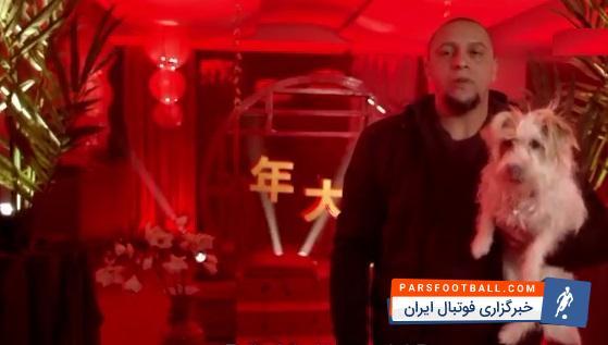 کلیپ باشگاه رئال مادرید به مناسبت سال نو چین ؛ خبرگزاری فوتبال ایران