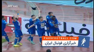 گل اول تیم فوتبال استقلال به فولاد خوزستان