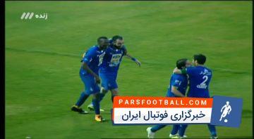 گل چهارم استقلال به فولاد خوزستان