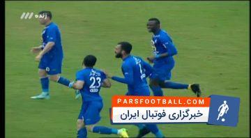 گل دوم تیم فوتبال استقلال تهران به فولاد خوزستان