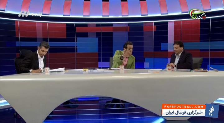 پیگیری حساب جعلی و پول های فدراسیون فوتبال در مناظره ی علی کریمی وساکت