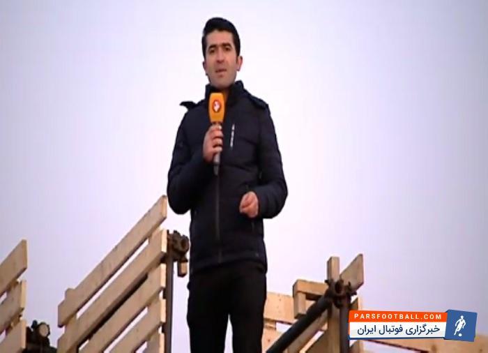سقوط یک خبرنگار ؛ پرش از ارتفاع دیدنی خبرنگار ورزشی شبکه خبر در حین گزارش